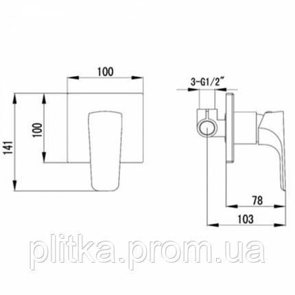 Смеситель для душа  Imprese VALTICE VR-15320(Z), фото 2