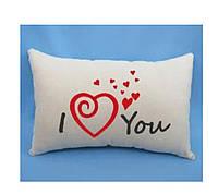 "Подарочная подушка ""I LOVE YOU"""