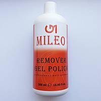 Рідина для зняття гель-лаку Mileo 500 мл