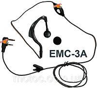 Гарнитура для рации EMC-3A  , гарнитура для раций купить в Украине