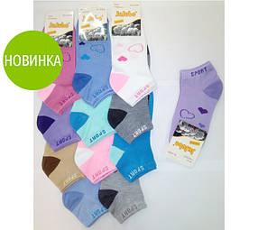 Женские носочки в сердечко, разные цвета, натуральний хлопок / удобные женские носки, мягкие, эластичные 36-41