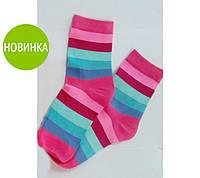 Женские удобные носки в полоску, разные цвета / яркие носки, мягкие, качественные  37-42