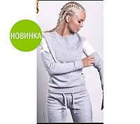 """Костюм спортивный женский """"Bring sports"""""""