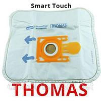 Мешок микроволокно для серии SmartTouch D/P/S пылесоса Thomas 195288