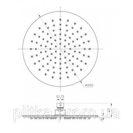 Верхний душ Imprese Universal S250SS6, фото 2