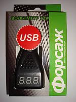 Цифровой вольтметр 12V с USB Форсаж, фото 1