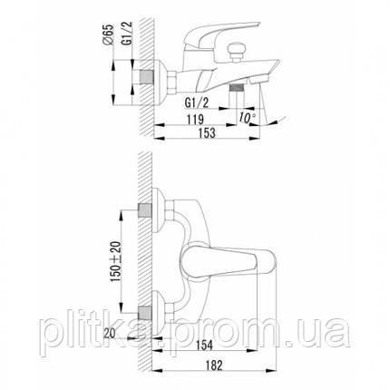 Смеситель для ванны  Imprese KRINICE 10110, фото 2