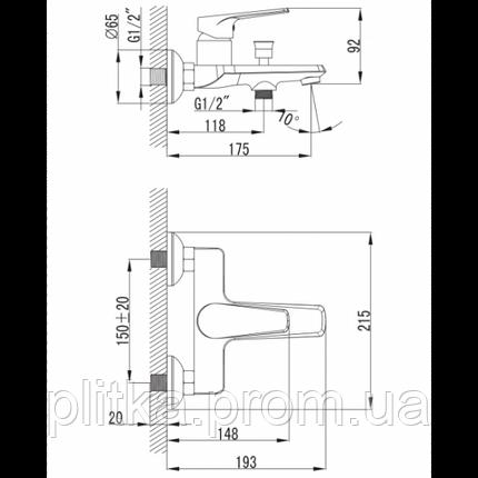 Смеситель для ванны Imprese BARKA 10265, фото 2