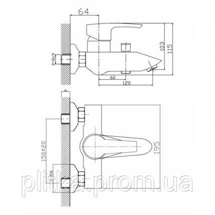 Смеситель для ванны Imprese HORAK 10170, фото 2