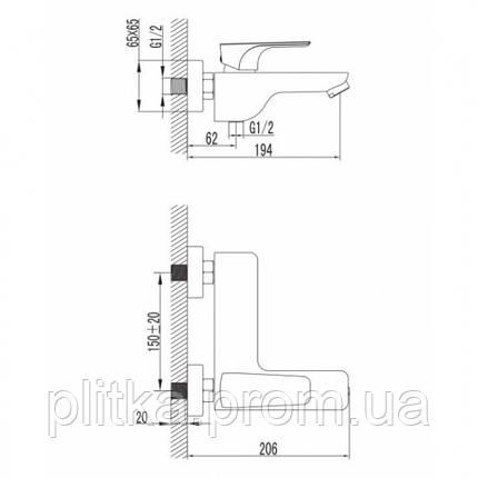 Смеситель для ванны Imprese VALTICE (10320), фото 2