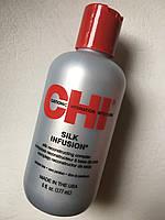 Шелковая терапия волос Chi SIlk Infusion 177мл