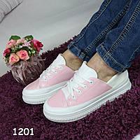 Криперы женские розовые с белым кеды