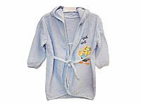Халат детский Gulen Bebek голубой 4-6 лет 116см