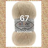Пряжа для ручного вязания Alize ANGORA GOLD STAR (Ангора голд стар) с паетками 67 молочно-бежевый