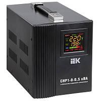 Стабилизатор напряжения Home  0,5 кВА (СНР1-0-0,5) рел. перен. ИЭК