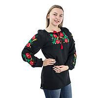 Блузка вишиванка оптом в Украине. Сравнить цены 860e9987c7dae