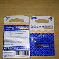 Батарейка щелочная Батарейка  Батарейка  A27.MN27.BP1 (blister 1)