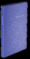 Папка пластиковая c 20 файлами А4 BAROCCO, фиолетовый