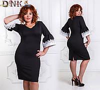 Платье Ткань Креп-костюмка, Цвет- бутылочный, чёрный, По спинке В среднем шве потайная молния дг №4101