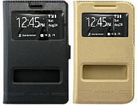 Кожаный чехол книжка с окошком для lenovo A526 (2 цвета)