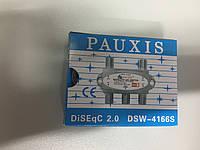 Pauxis dsw-4166s