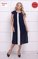 Летние платья женские больших размеров Украина