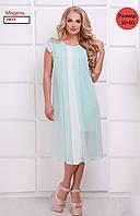 Платья и сарафаны женские летние больших размеров