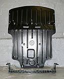 Защита картера двигателя, акпп  BMW 3 (E46) 1999-, фото 2