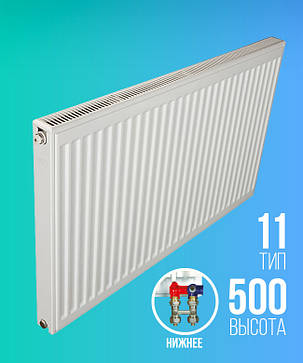 Радиатор ТИП 11 РК E.C.A. 500×900 НП, фото 2