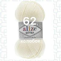 Пряжа для ручного и машинного  вязания Alize EXTRA (Экстра) акрил 62 светло молочный