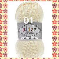 Пряжа для ручного и машинного  вязания Alize EXTRA (Экстра) акрил 1 молочный