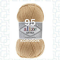 Пряжа для ручного и машинного  вязания Alize EXTRA (Экстра) акрил 95 бежевый меланж