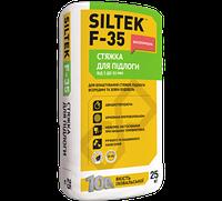Стяжка высокопрочная толщиной от 5 до 50 мм  SILTEK F-35  25кг