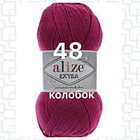 Пряжа для ручного и машинного  вязания Alize EXTRA (Экстра) акрил 48 темная фуксия