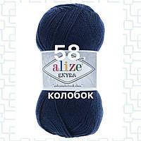 Пряжа для ручного и машинного  вязания Alize EXTRA (Экстра) акрил 58 тёмно синий