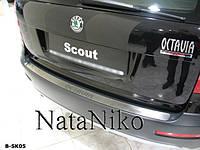 Накладка заднего бампера Натанико Skoda Octavia A5 2006+