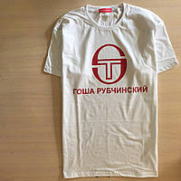 Футболка Gosha Rubchinskiy   Sergio Tacchini   Все размеры