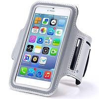 Чехол для телефона Sport iPhone6 silver Arm Box