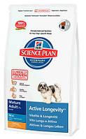 Корм Hills (Хилс)  для пожилых собак  Canine Mature Adult 7 Mini Active 1 кг