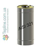 Труба-сэндвич дымоходная d 130 мм; 1 мм; AISI 321; 1 метр; нержавейка/оцинковка - «Вент-Устрий»
