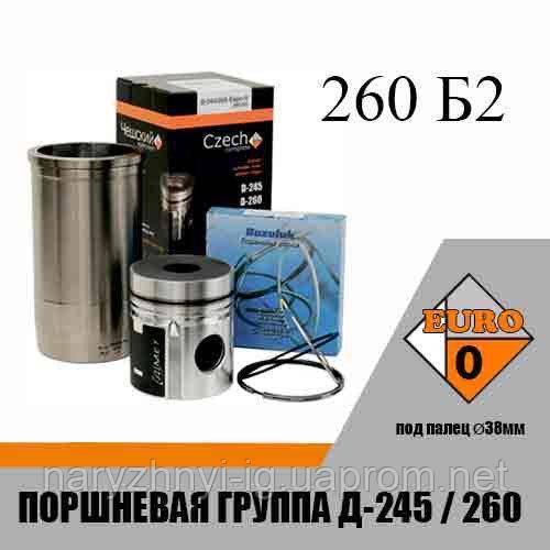 ПОРШНЕВАЯ ГРУППА Д260Б2 (Д-260/245) EURO 0 / EURO I (под палец 38,0мм.)