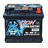 Аккумулятор JENOX Lion 50 +правый 400 А
