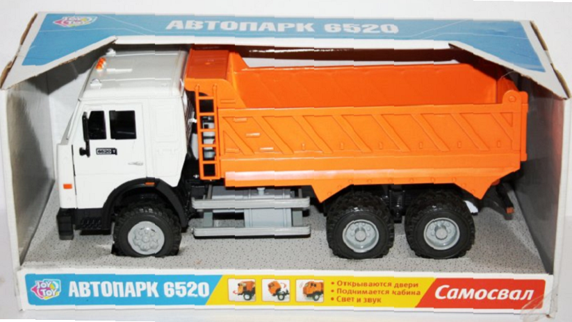 Игрушка грузовик Автопарк, Самосвал 6520 свет фар, подъемная кабина