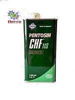 Жидкость гидравлическая Fuchs Pentosin CHF 11S 1л