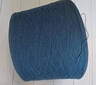 Меринос  с кашемиром Filati Art Doroty 90% меринос, 10% кашемир 1550 м голубой джинс