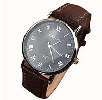 Часы мужские наручные арт. 0032-2