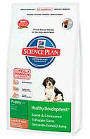 Корм Hills (Хилс) SP Puppy HDev Medium для щенков собак средних пород ягненок с рисом, 12кг