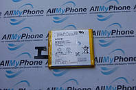 Аккумуляторная батарея для Sony Z L36H L36i LT36 LT36H LT36I C6603 C6602 S39H C6600 C660X  C2305 SO-02E