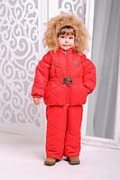 Комплект зимний для девочки куртка и комбинезон  с натуральным мехом красный