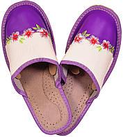 """Тапочки домашние женские кожаные """"Цветы"""" фиолетовые"""